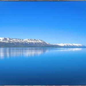Fjord islandais islande